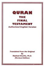 The Authorized English Quran